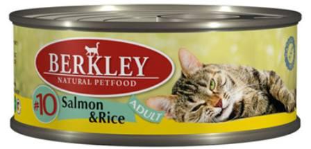 №10 Berkley Adult Cat Salmon&Rice (Беркли Эдалт Салмон энд Райс) - Консервы для взрослых кошек с лососем и рисом 100 гр