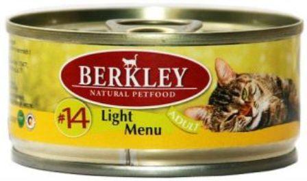 №14 Berkley Adult Cat Light Veau&Rabbit (Беркли Эдалт Кэт Лайт Вео энд Рэббит) - Консервы для взрослых кошек облегченные с телятиной и кроликом 100 гр