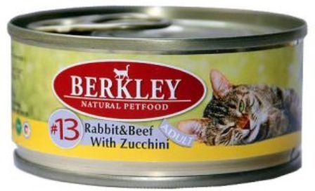 №13 Berkley Adult Cat Rabbit, Beef&Zucchini (Беркли Эдалт Кэт Рэббит, Биф энд Цуккини) - Консервы для взрослых кошек с кроликом, говядиной и цуккини 100 гр
