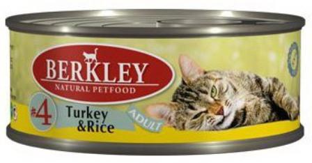 №4 Berkley Adult Cat Turkey&Rice (Беркли Эдалт Кэт Токи энд Райс) - Консервы для взрослых кошек с индейкой и рисом 100 гр