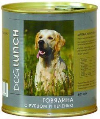 Dog Lunch (Дог Ланч) - Консервы для собак Говядина-рубец-печень 750 гр