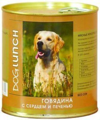 Dog Lunch (Дог Ланч) - Консервы для собак Говядина-сердце-печень 750 гр