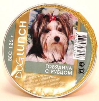 Dog Lunch (Дог Ланч) - Консервы крем-суфле для собак Говядина-рубец 125 гр