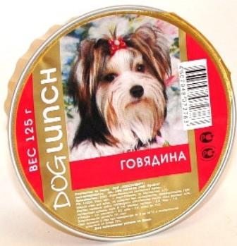 Dog Lunch (Дог Ланч) - Консервы крем-суфле для собак Говядина 125 гр