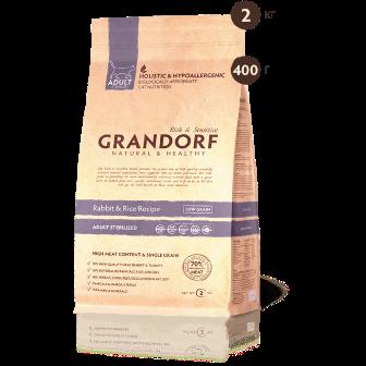 Grandorf Cat (Грандорф Кэт) - Корм для стерилизованных/кастрированных  кошек  Кролик с рисом 400 гр