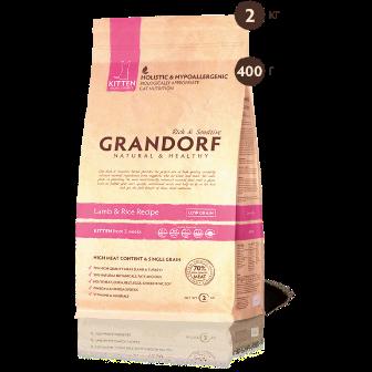 Grandorf Cat (Грандорф Кэт) - Корм для котят ягненок с рисом 400 г
