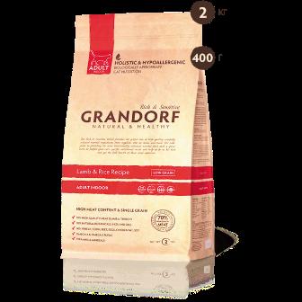 Grandorf Cat (Грандорф Кэт) - Корм для домашних кошек  Ягненок с рисом 400 гр