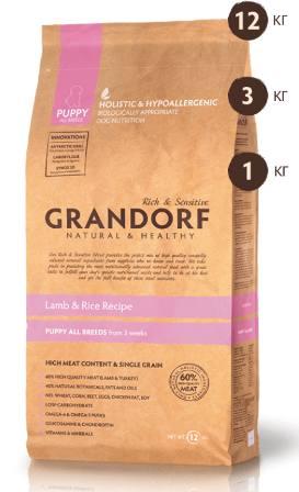 Grandorf (Грандорф) - Корм для щенков ягненок с рисом 12 кг