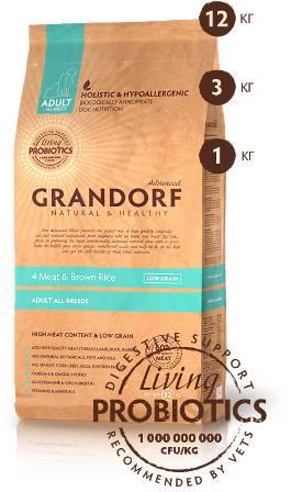 Grandorf (Грандорф) - Корм для собак всех пород 4 мяса с коричневым рисом 1 кг