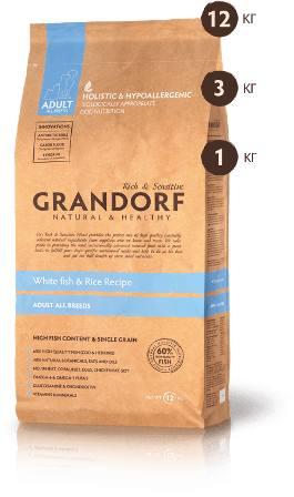 Grandorf (Грандорф) - Корм для собак всех пород белая рыба с рисом 12 кг