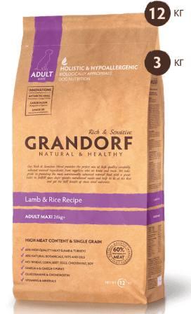 Grandorf (Грандорф) - Корм для собак крупных пород ягненок с рисом 3 кг
