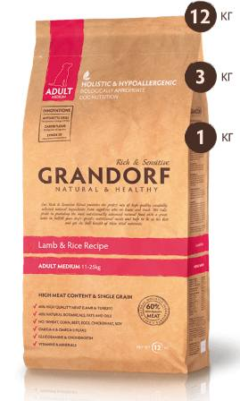 Grandorf (Грандорф) - Корм для собак средних пород ягненок с рисом 1 кг