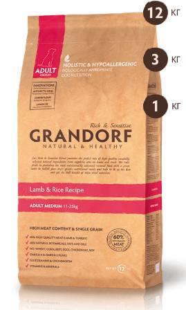 Grandorf (Грандорф) - Корм для собак средних пород ягненок с рисом 12 кг
