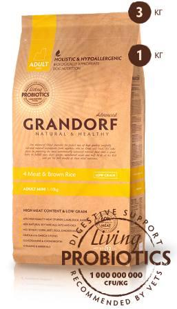 Grandorf (Грандорф) - Корм для собак мелких пород 4 мяса с коричневым рисом 3 кг