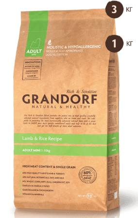 Grandorf (Грандорф) - Корм для собак мелких пород с ягненком 1 кг