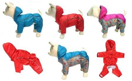 OSSO Fashion (Оссо Фешн) - Комбинезон для собак на синтепоне (размер 20, сука, разные цвета)