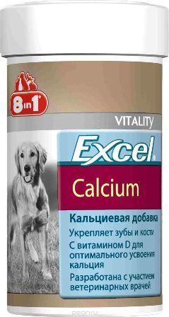 8in1 Excel - Кальций 155 таб.