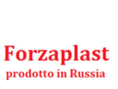 Forzaplast (Россия)