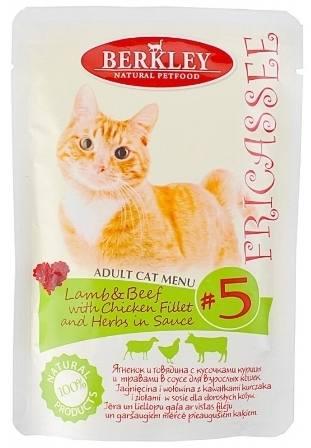 №5 Berkley Fricassee Cat (Беркли Фрикасе Кэт) - Паучи для кошек ягненок и говядинас курицей и травами в соусе 85 гр