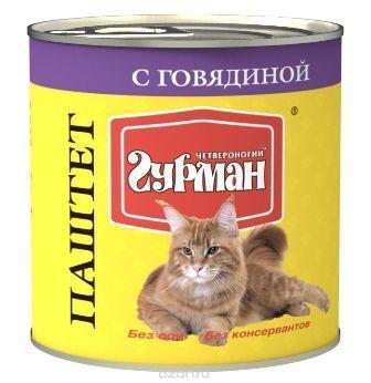 Четвероногий Гурман Мясное Ассорти - Консервы для кошек паштет с говядиной 240 гр