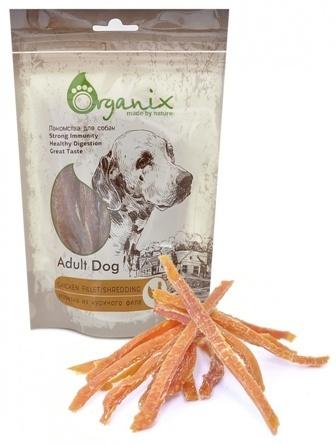 Organix (Россия) - Лакомство для собак Нарезка из куриного филе (100% мясо) 100 гр