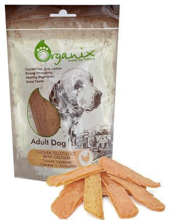 Organix (Россия) - Лакомство для собак Тонкие куриные ломтики с кальцием (100% мясо) 100 гр