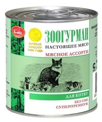 Мясное ассорти - Консервы для кошек Говядина для котят 250 гр