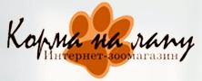 Лучший интернет-магазин кормов для животных в Хабаровске